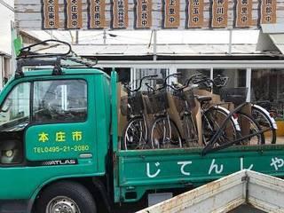 まとめ買い 自転車.jpg