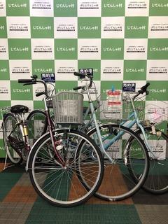 リサイクル自転車 中古自転車.jpg