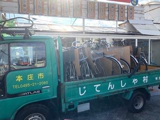 リサイクル自転車 中古自転車 販売.jpg