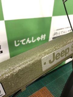 JE-206G 塗装.jpg