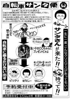 scan-740.jpg