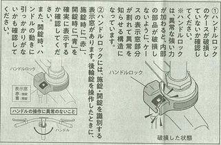 scan-758.jpg
